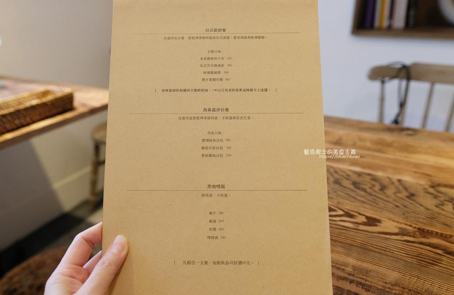 20190528231931 85 - home home-台中人氣早午餐店hoyo和AIYO推出新品牌,以家為主題般的舒適,鬆餅桌邊現煎服務,餐前招待熱雞湯