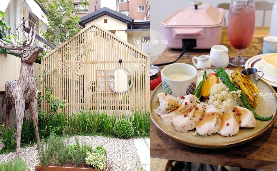 20190528231957 98 - home home-台中人氣早午餐店hoyo和AIYO推出新品牌,以家為主題般的舒適,鬆餅桌邊現煎服務,餐前招待熱雞湯