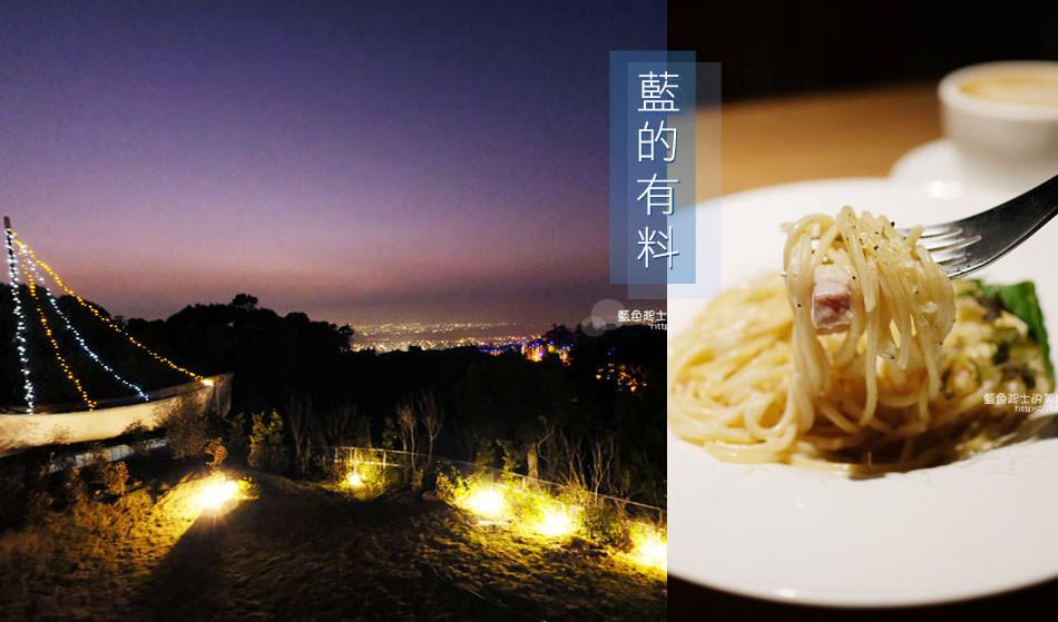 20190601010404 3 - 布魯諾咖啡│座落在藍色公路旁的落羽松景觀餐廳,二樓可欣賞夕陽與夜景
