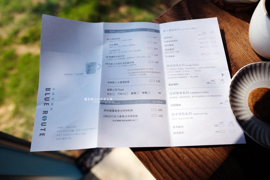 20190601011003 30 - 布魯諾咖啡│座落在藍色公路旁的落羽松景觀餐廳,二樓可欣賞夕陽與夜景