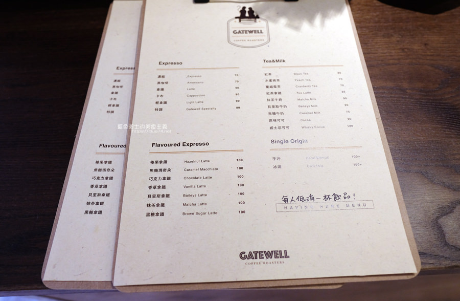 20190605234319 24 - Gatewell Coffee Roasters│重新裝潢新面貌,復古元件、百元以下咖啡價格,還不限時喔