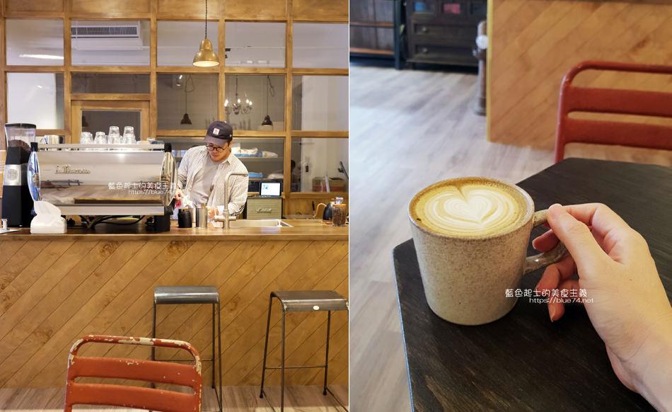 台中西屯│Gatewell Coffee Roasters-重新裝潢新面貌,復古元件、百元以下咖啡價格,還不限時喔