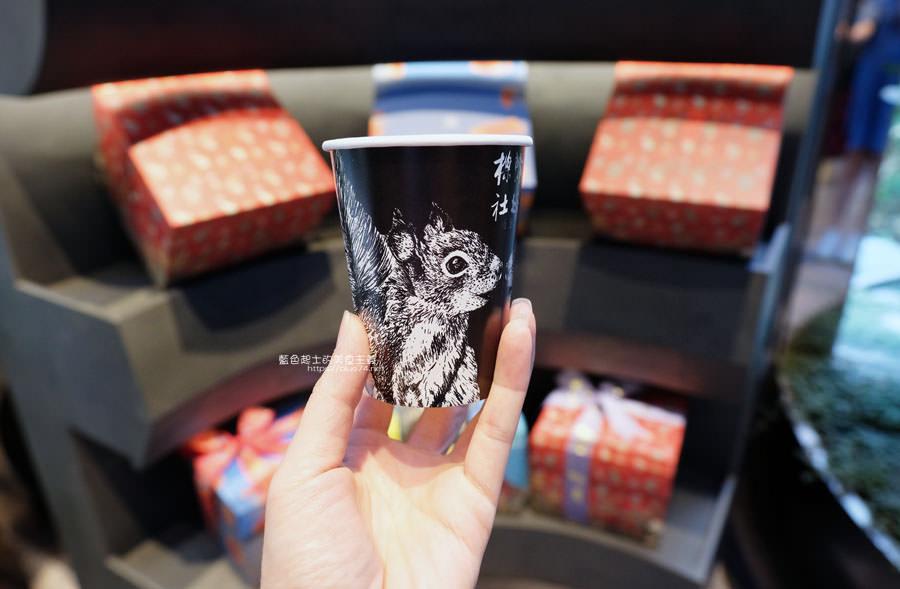 20190611002940 72 - 櫟社-日出集團旗下新品牌,茶霜淇淋專賣,還有鏡面隱藏版打卡點喔