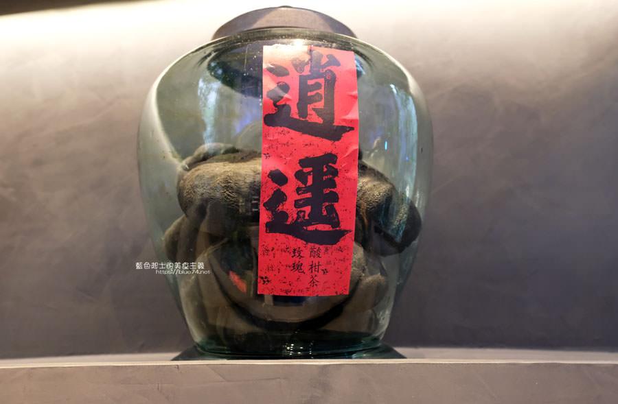 20190611002944 37 - 櫟社-日出集團旗下新品牌,茶霜淇淋專賣,還有鏡面隱藏版打卡點喔