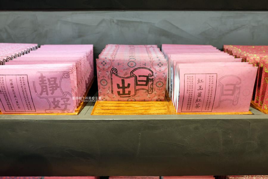 20190611003039 54 - 櫟社-日出集團旗下新品牌,茶霜淇淋專賣,還有鏡面隱藏版打卡點喔