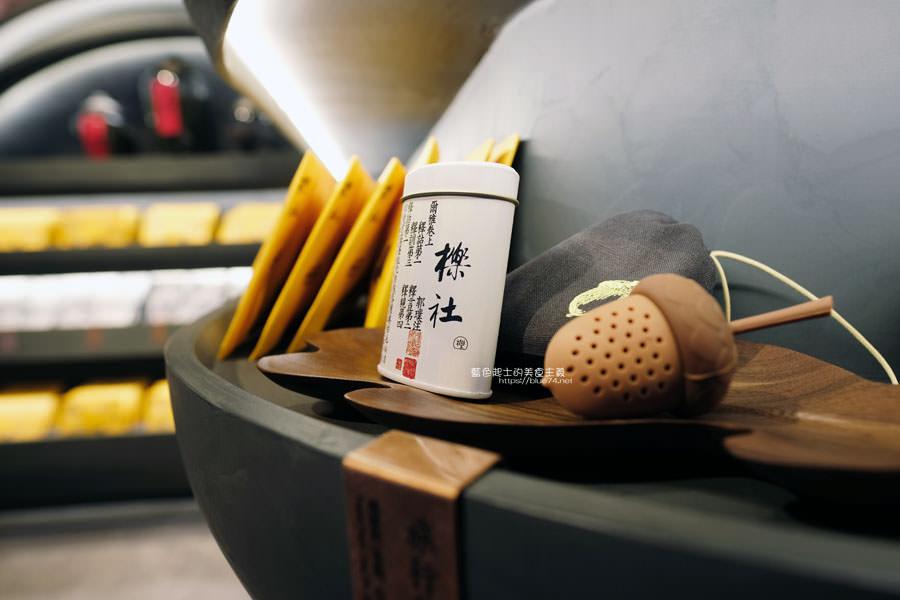 20190611003042 95 - 櫟社-日出集團旗下新品牌,茶霜淇淋專賣,還有鏡面隱藏版打卡點喔