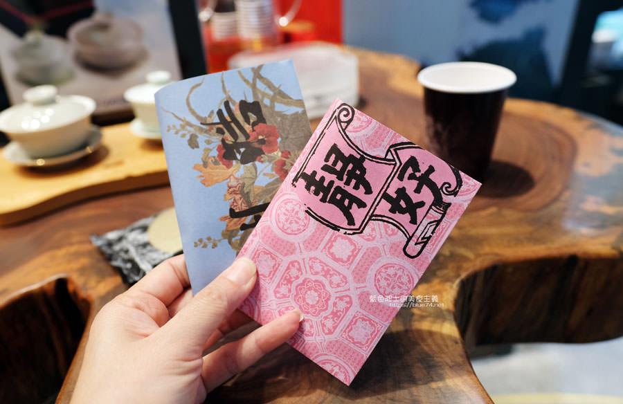 20190611003052 27 - 櫟社-日出集團旗下新品牌,茶霜淇淋專賣,還有鏡面隱藏版打卡點喔