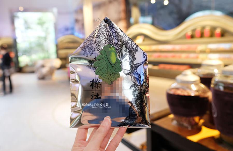 20190611003104 31 - 櫟社-日出集團旗下新品牌,茶霜淇淋專賣,還有鏡面隱藏版打卡點喔
