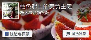 20190613111015 3 - Nplus cafe'台中科博館前早午餐、手作甜點、咖啡茶飲和三明治