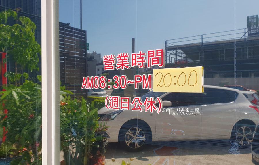 20190615235521 5 - 三重埔米粉湯-大骨湯免費續,小菜樣式多,搬家後更寬敞、停車方便
