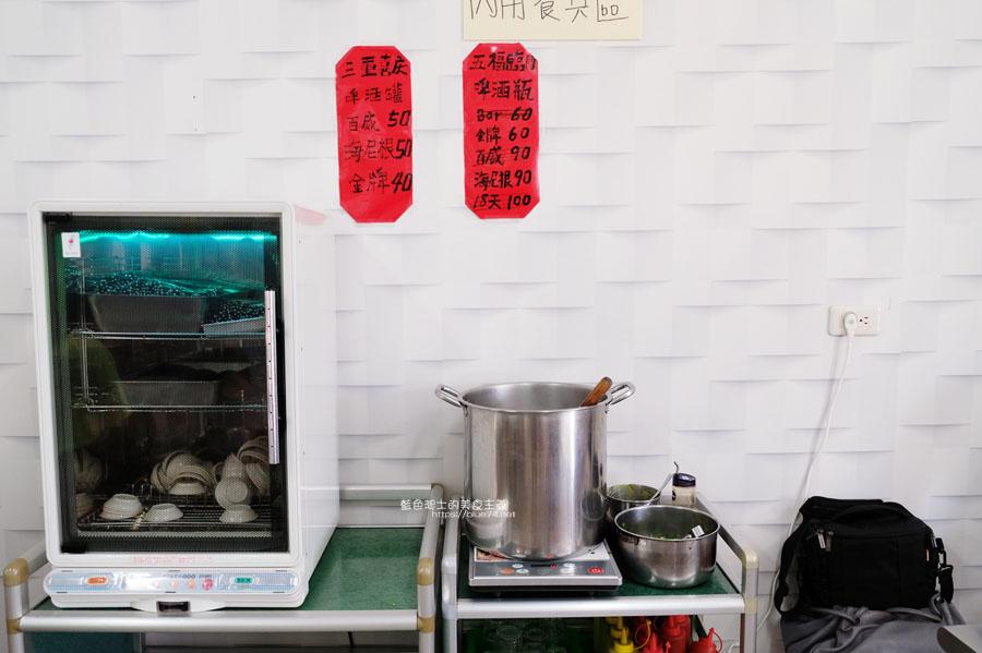 20190615235540 35 - 三重埔米粉湯-大骨湯免費續,小菜樣式多,搬家後更寬敞、停車方便