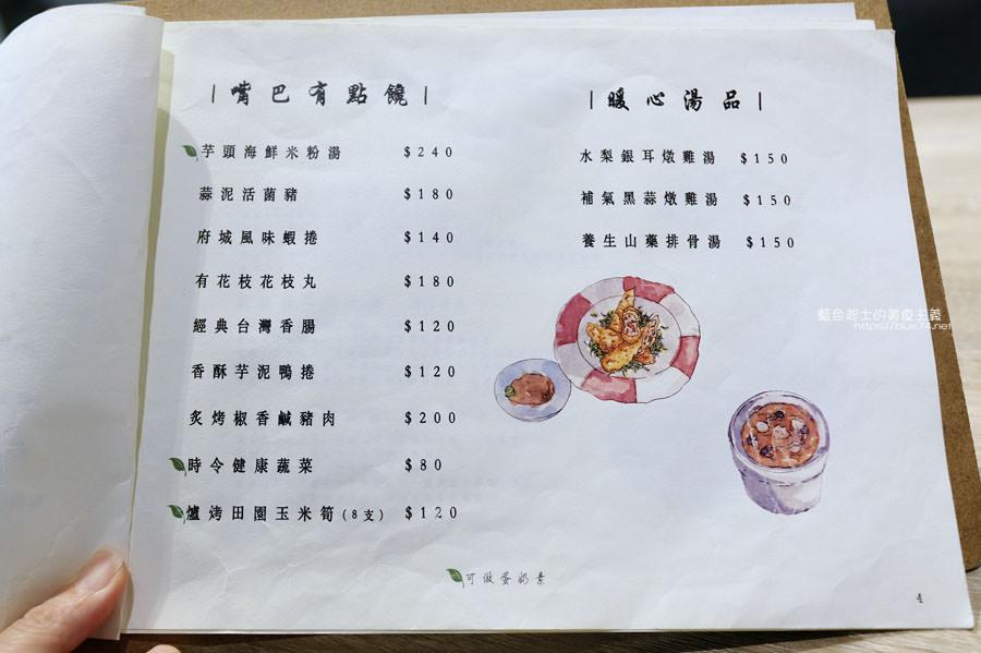 20190621192232 2 - 馨苑小料理飲食空間-少少人也能吃的台菜料理,知名台菜餐廳膳馨品牌,假日建議提前訂位