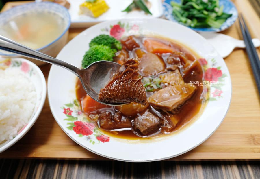 20190621192241 51 - 馨苑小料理飲食空間-少少人也能吃的台菜料理,知名台菜餐廳膳馨品牌,假日建議提前訂位