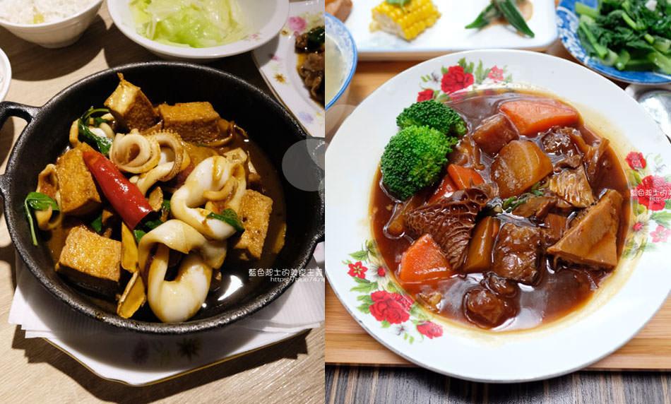 20190621195321 73 - 馨苑小料理飲食空間-少少人也能吃的台菜料理,知名台菜餐廳膳馨品牌,假日建議提前訂位