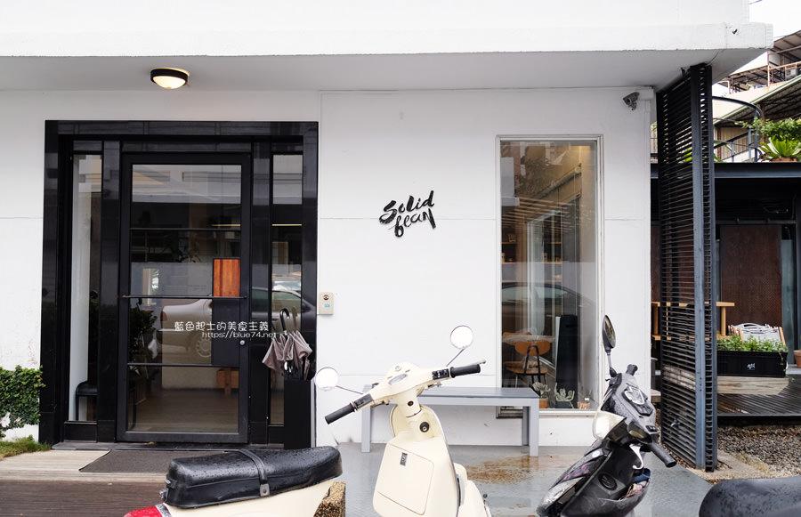 20190622115851 94 - Solidbean Coffee Roasters-精誠商圈巷弄白色系自家烘焙推薦咖啡館,台中推薦輕食、咖啡跟甜點口袋名單