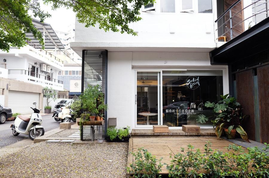 20190622120002 87 - Solidbean Coffee Roasters-精誠商圈巷弄白色系自家烘焙推薦咖啡館,台中推薦輕食、咖啡跟甜點口袋名單