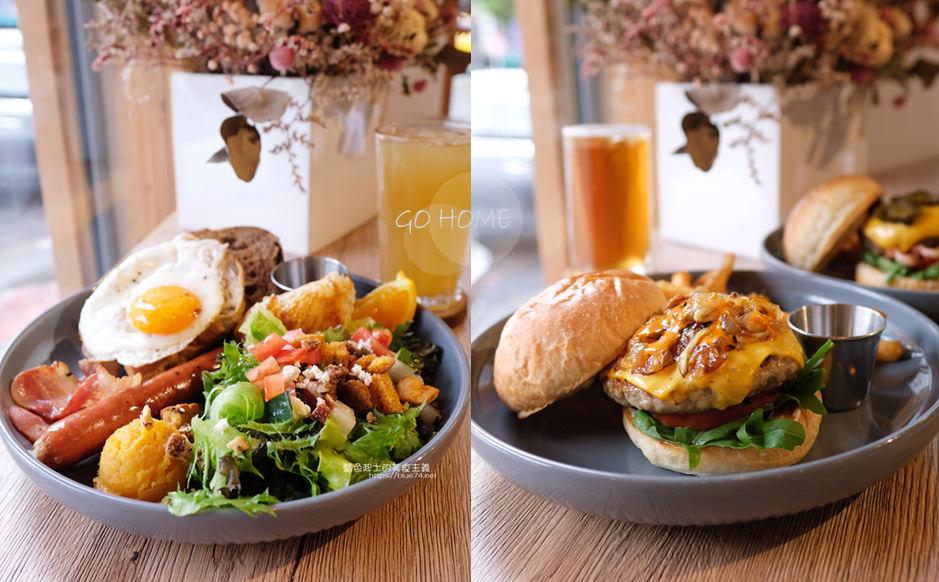 20190624010701 8 - GO HOME食研室-早午餐和漢堡為主,食材用心料理好吃,有喜歡