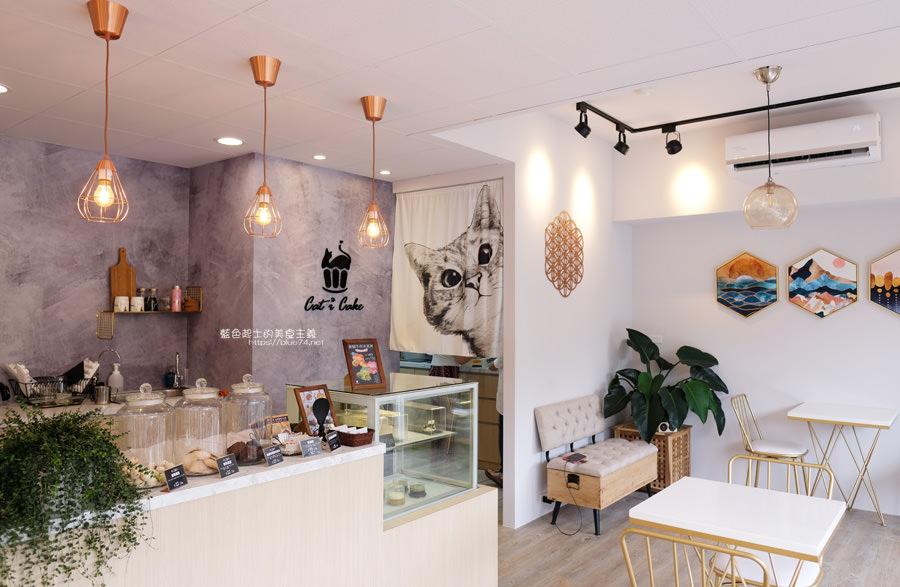 20190626000632 97 - Cat I Cake-單純熱愛烘焙增添手做幸福感受的早午餐甜點店