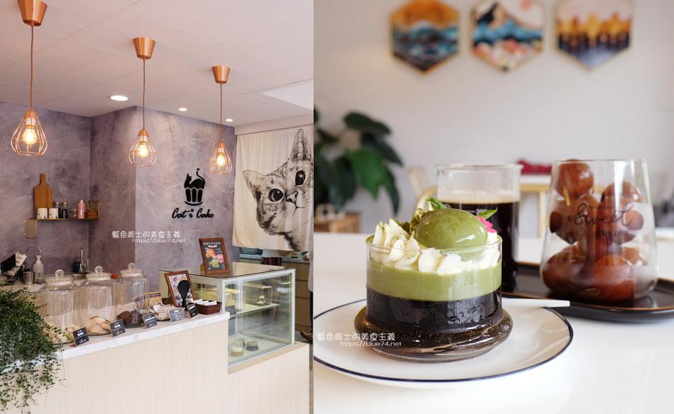 20190626001355 26 - Cat I Cake-單純熱愛烘焙增添手做幸福感受的早午餐甜點店