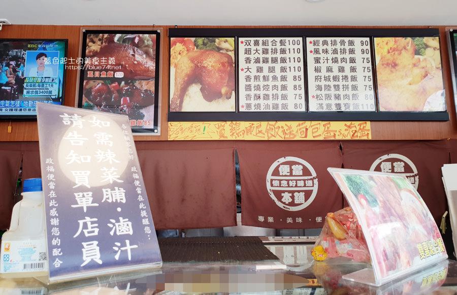 20190626194153 11 - 政福排骨大王立德旗艦店-台中推薦傳承40年排骨飯,竟然還有滿漢全餐