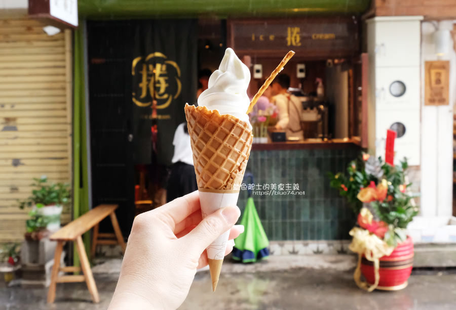 20190701015150 10 - 花捲了霜淇淋研製-豐原廟東商圈老宅霜淇淋專賣店,巷弄復古美店
