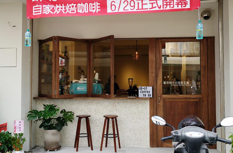 20190703154336 82 - 肆序商行-大甲鎮瀾宮商圈推薦咖啡甜點美食,舒適自在空間