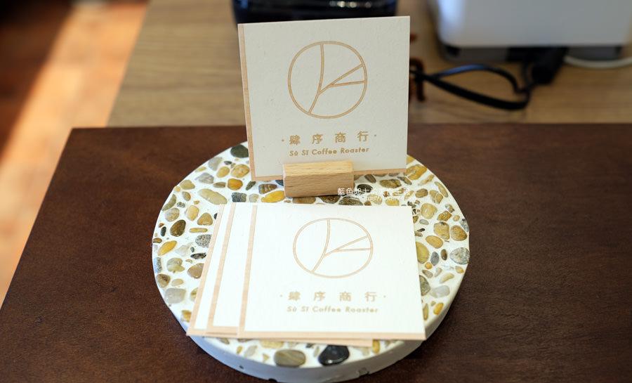 20190703154339 49 - 肆序商行-大甲鎮瀾宮商圈推薦咖啡甜點美食,舒適自在空間