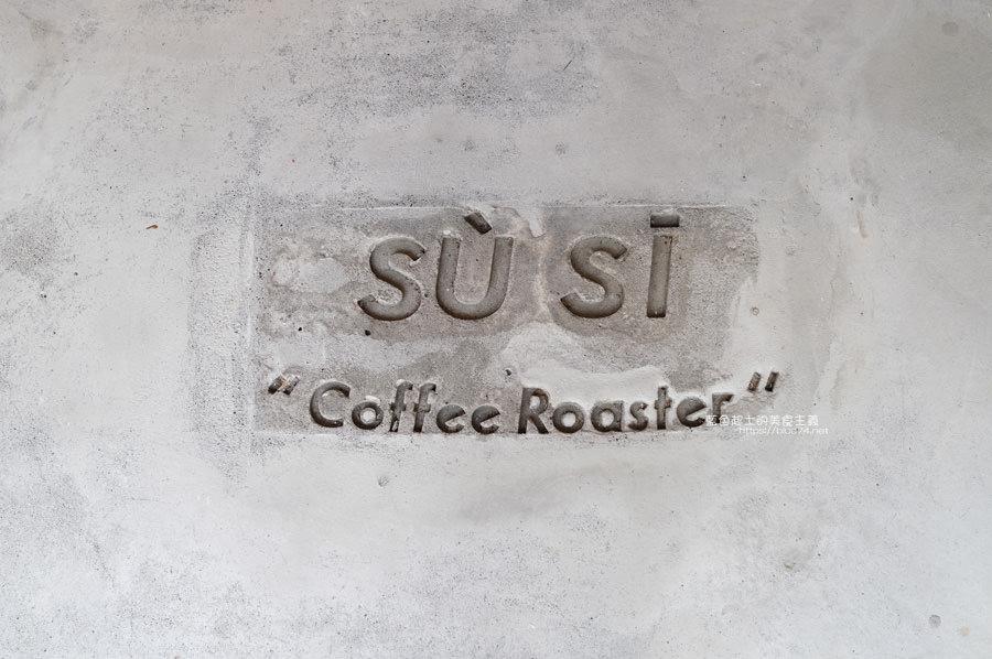 20190703154412 2 - 肆序商行-大甲鎮瀾宮商圈推薦咖啡甜點美食,舒適自在空間