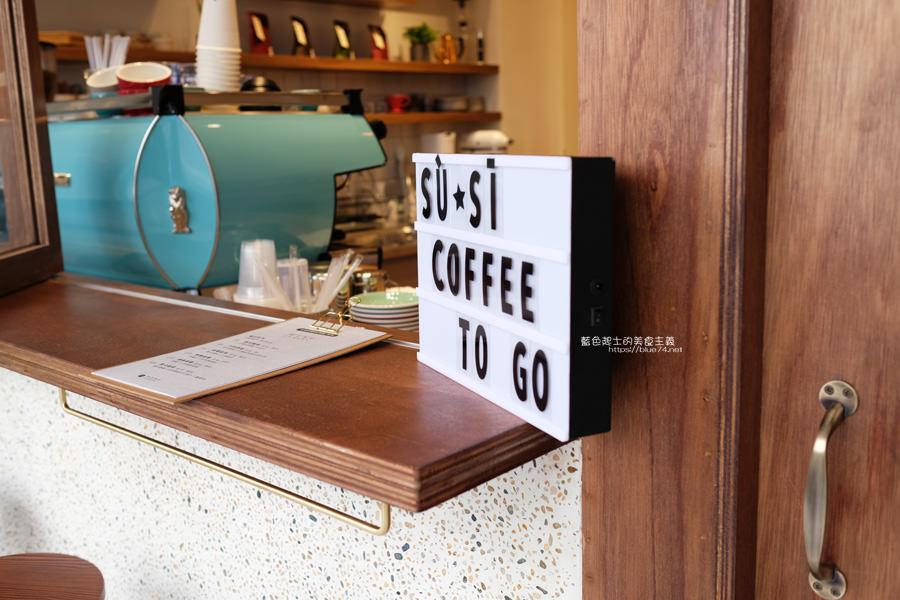 20190703154413 59 - 肆序商行-大甲鎮瀾宮商圈推薦咖啡甜點美食,舒適自在空間