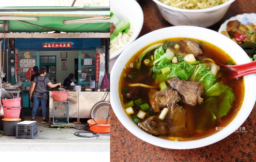 苗栗銅鑼│韓鄉村牛肉麵-銅鑼市場人氣店家,也稱老楊牛肉麵,近銅鑼車站