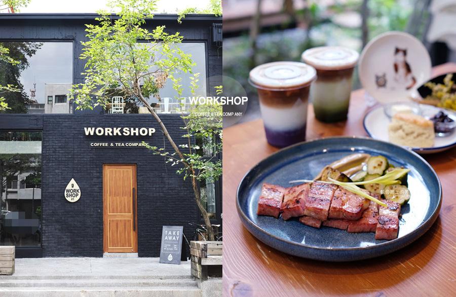 台中西區│Workshop Tea Room & Foods-全天候早午餐跟甜點,還有二層樓高超好拍英式風格茶罐打卡牆,近廣三SOGO百貨