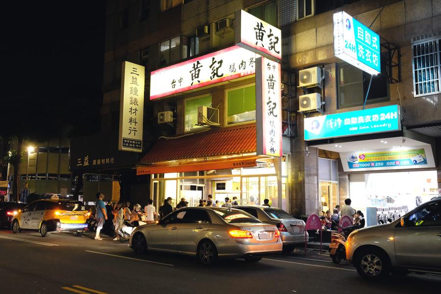 20190712121556 20 - 紫壁栽手作食與茶-三十幾年複合式泡沫紅茶店,茶點簡餐與茶葉,雞排必點,近中華夜市和萬代福