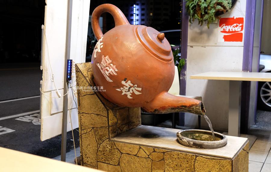 20190712121611 79 - 紫壁栽手作食與茶-三十幾年複合式泡沫紅茶店,茶點簡餐與茶葉,雞排必點,近中華夜市和萬代福