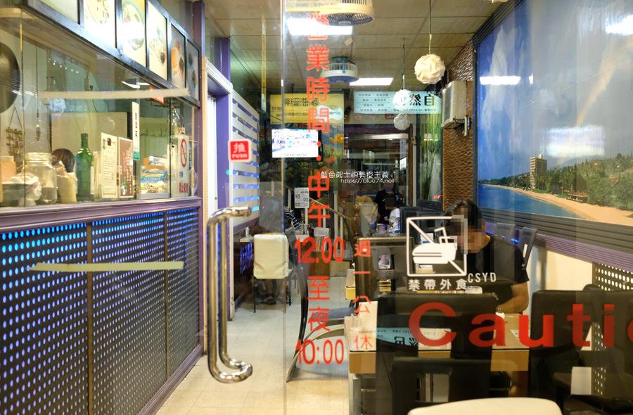 20190712121617 15 - 紫壁栽手作食與茶-三十幾年複合式泡沫紅茶店,茶點簡餐與茶葉,雞排必點,近中華夜市和萬代福