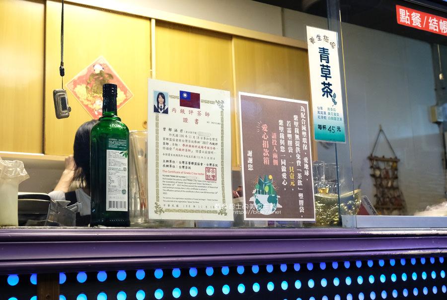 20190712121619 86 - 紫壁栽手作食與茶-三十幾年複合式泡沫紅茶店,茶點簡餐與茶葉,雞排必點,近中華夜市和萬代福