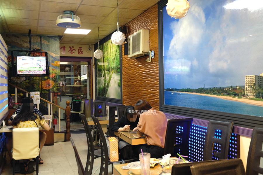 20190712121622 2 - 紫壁栽手作食與茶-三十幾年複合式泡沫紅茶店,茶點簡餐與茶葉,雞排必點,近中華夜市和萬代福