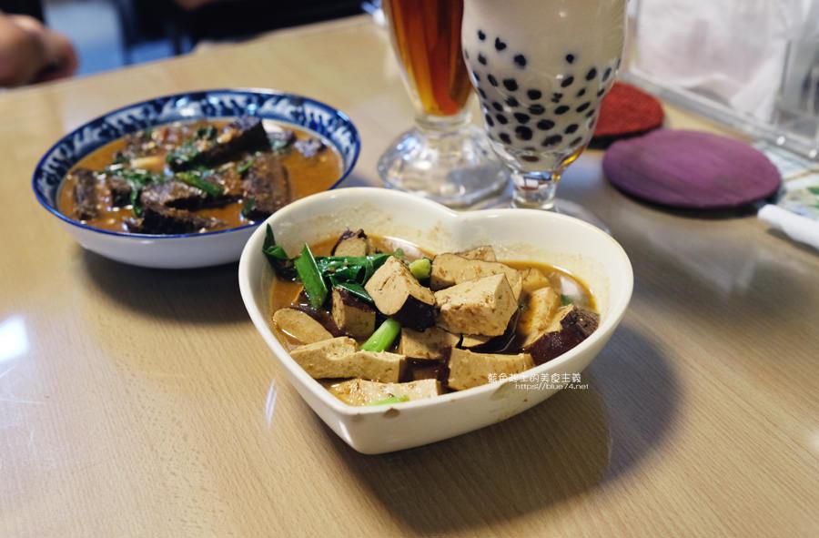 20190712121630 66 - 紫壁栽手作食與茶-三十幾年複合式泡沫紅茶店,茶點簡餐與茶葉,雞排必點,近中華夜市和萬代福