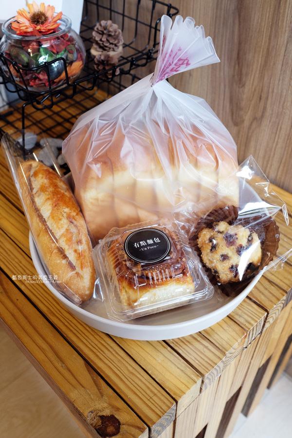 20190713010510 44 - 有點麵包-只營業星期五六,建議提前預訂再取貨,老闆娘有正,進門要脫鞋喔,豐樂公園旁