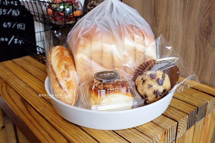 20190713010512 55 - 有點麵包-只營業星期五六,建議提前預訂再取貨,老闆娘有正,進門要脫鞋喔,豐樂公園旁