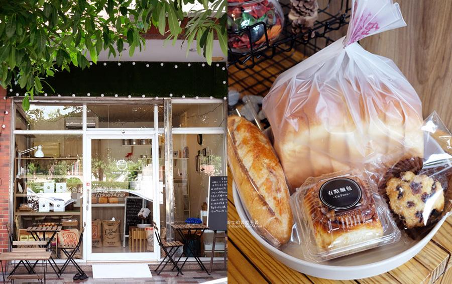 20190713010523 96 - 有點麵包-只營業星期五六,建議提前預訂再取貨,老闆娘有正,進門要脫鞋喔,豐樂公園旁