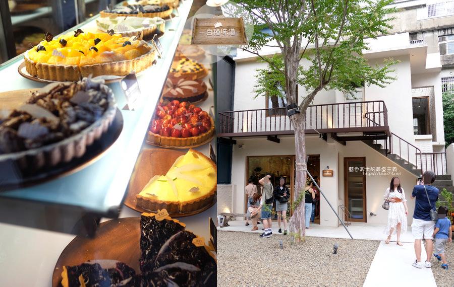 新竹東區│一百種味道三民店-新竹推薦甜點店,老宅庭院好拍空間還有選物可買,近巨城