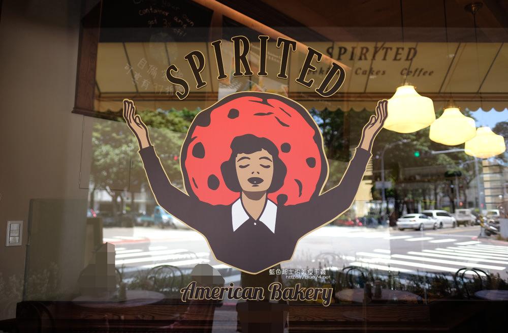20190730234546 34 - Spirited-漂亮混血姊妹開的美式復古風格餅乾甜點專賣店,近美術館