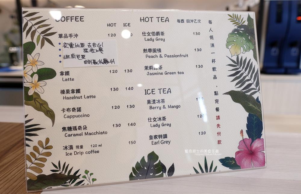 20190801111806 29 - Gio patisserie-北屯區法式甜點專賣店,一家人的凝聚力