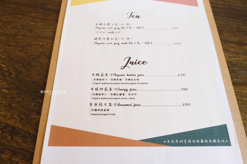 20190803004914 41 - 中城咖啡-結合有機咖啡與婚禮企劃咖啡館,親子友善,販售雞蛋糕、吉拿棒、溫沙拉、濃湯跟咖啡等