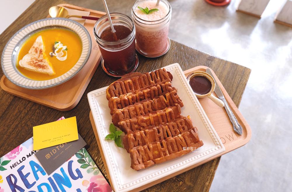 台中南屯│中城咖啡-結合有機咖啡與婚禮企劃咖啡館,親子友善,販售雞蛋糕、吉拿棒、溫沙拉、濃湯跟咖啡等