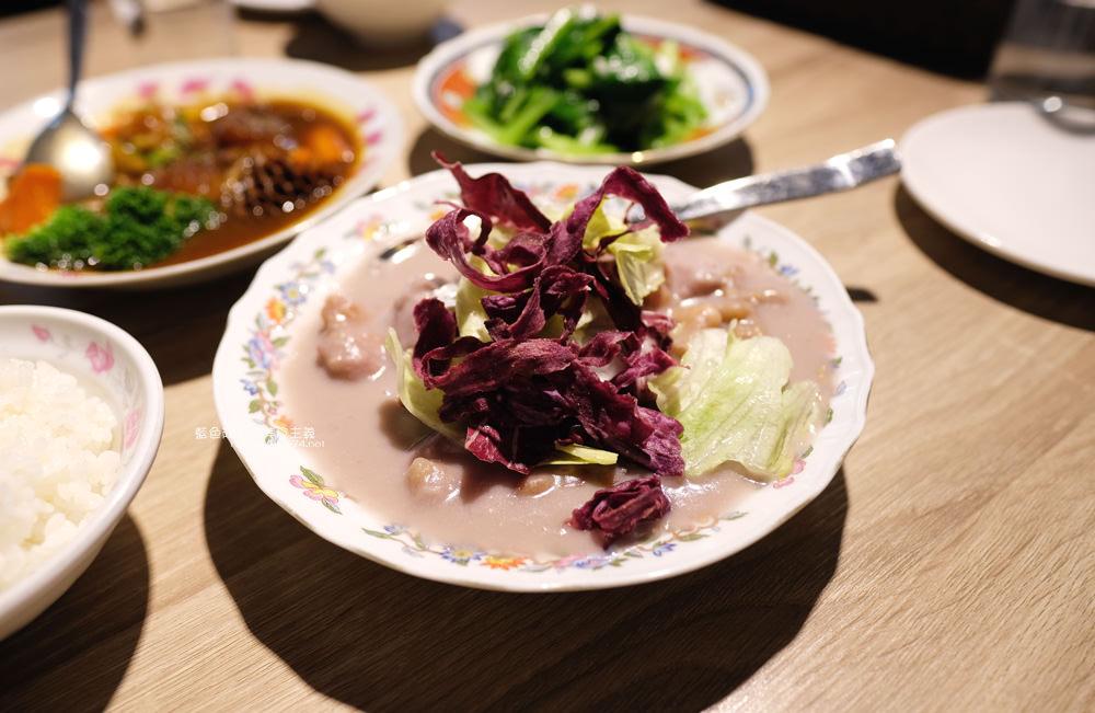 20190807123810 5 - 馨苑小料理飲食空間-少少人也能吃的台菜料理,知名台菜餐廳膳馨品牌,假日建議提前訂位