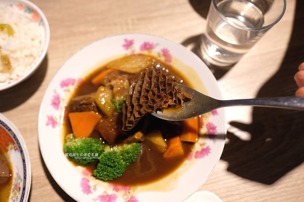 20190807131909 15 - 馨苑小料理飲食空間-少少人也能吃的台菜料理,知名台菜餐廳膳馨品牌,假日建議提前訂位
