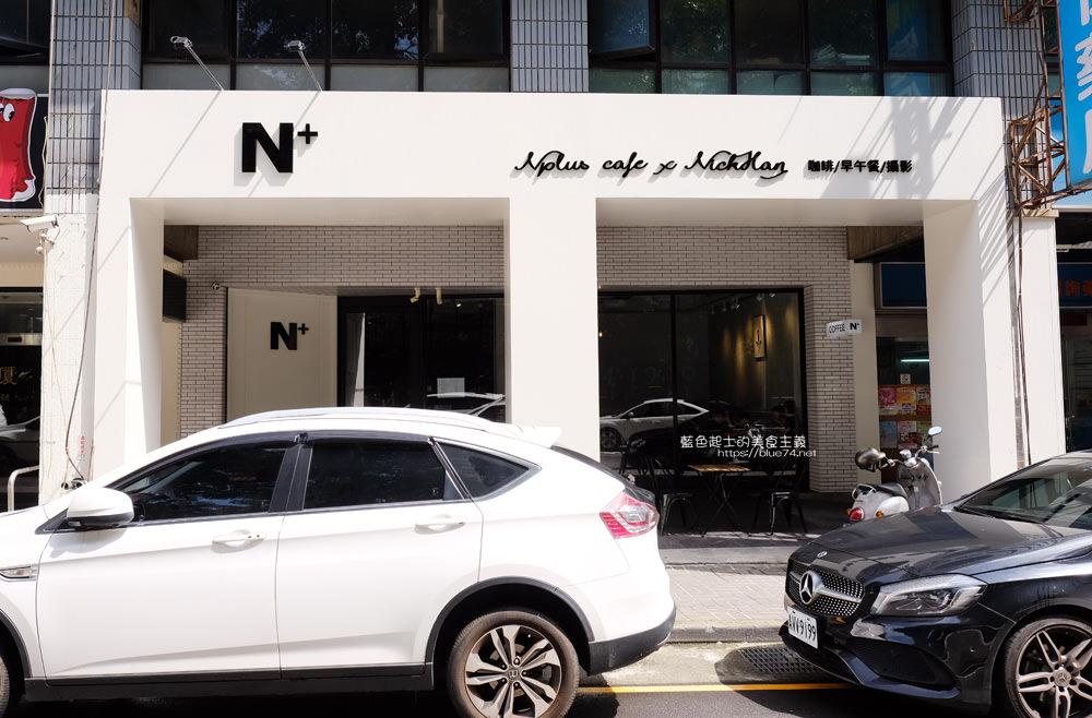 20190819120216 51 - Nplus cafe'台中科博館前早午餐、手作甜點、咖啡茶飲和三明治