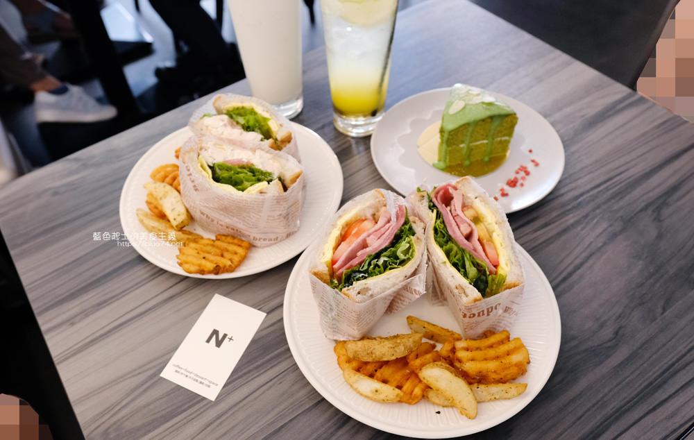 20190819120244 13 - Nplus cafe'台中科博館前早午餐、手作甜點、咖啡茶飲和三明治