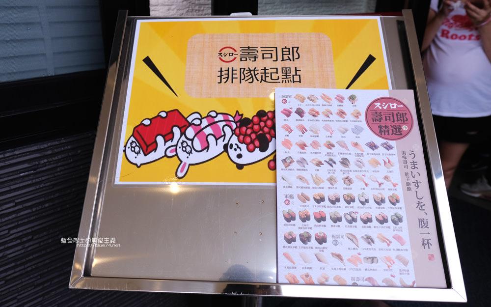 20190826010532 61 - 壽司郎台中黎明市政南店-日本第一迴轉壽司,訂位點餐集點注意事項,台中第一間街邊店